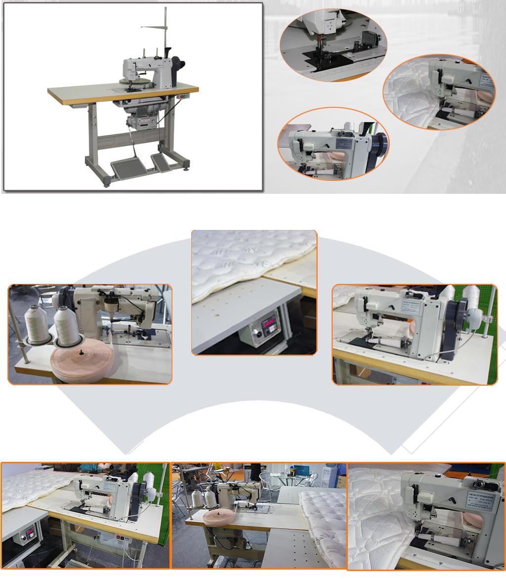 床垫包边缝纫机